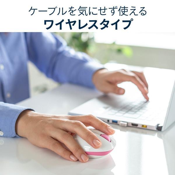 ワイヤレス マウス エルゴノミクス 疲労軽減 小型 コンパクト 4ボタン(即納)|sanwadirect|12
