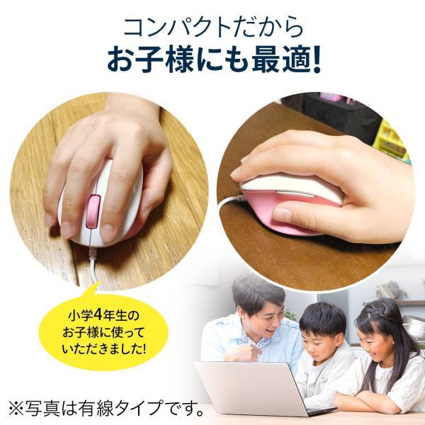 ワイヤレス マウス エルゴノミクス 疲労軽減 小型 コンパクト 4ボタン(即納)|sanwadirect|13