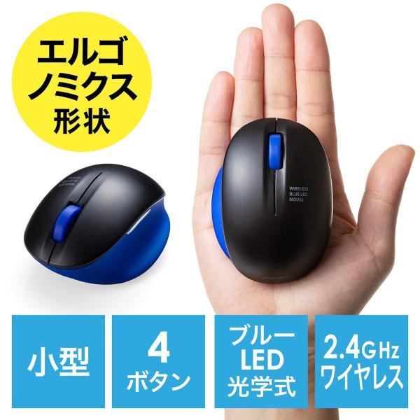 ワイヤレス マウス エルゴノミクス 疲労軽減 小型 コンパクト 4ボタン(即納)|sanwadirect|21