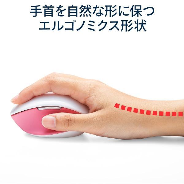 ワイヤレス マウス エルゴノミクス 疲労軽減 小型 コンパクト 4ボタン(即納)|sanwadirect|05