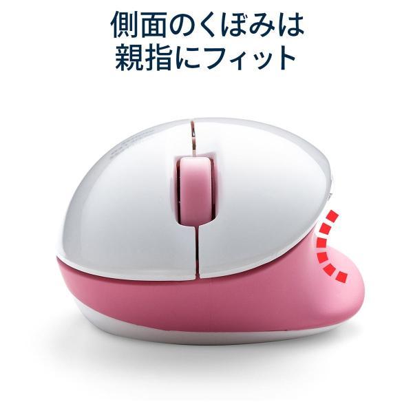 ワイヤレス マウス エルゴノミクス 疲労軽減 小型 コンパクト 4ボタン(即納)|sanwadirect|06