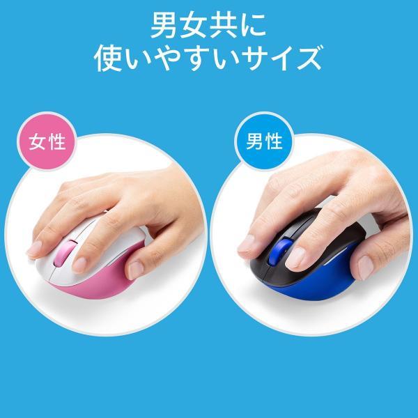 ワイヤレス マウス エルゴノミクス 疲労軽減 小型 コンパクト 4ボタン(即納)|sanwadirect|07