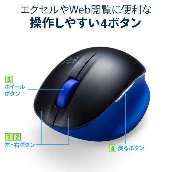ワイヤレス マウス エルゴノミクス 疲労軽減 小型 コンパクト 4ボタン(即納)|sanwadirect|09