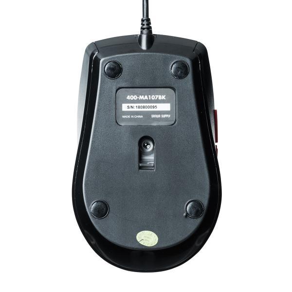 マウス 有線 静音 5ボタン(即納)|sanwadirect|16