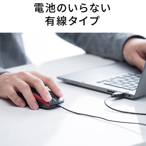マウス 有線 静音 5ボタン(即納)|sanwadirect|03