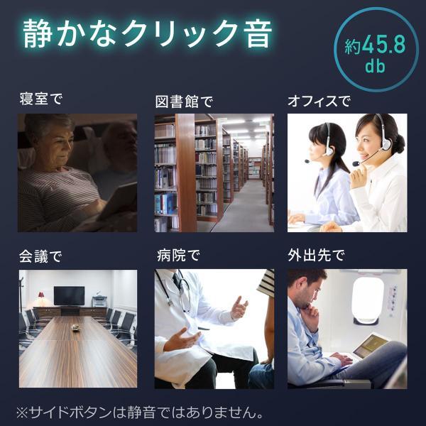 マウス 有線 静音 5ボタン(即納)|sanwadirect|04