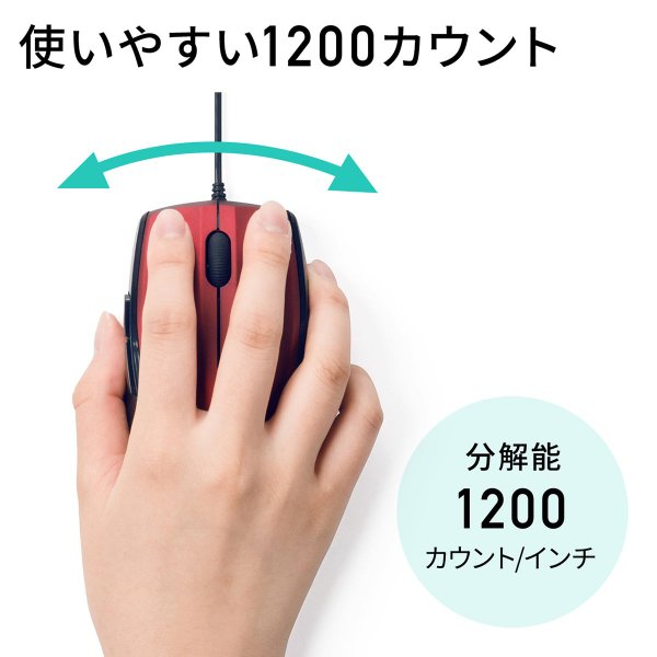 マウス 有線 静音 5ボタン(即納)|sanwadirect|05