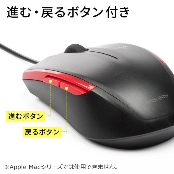 マウス 有線 静音 5ボタン(即納)|sanwadirect|06