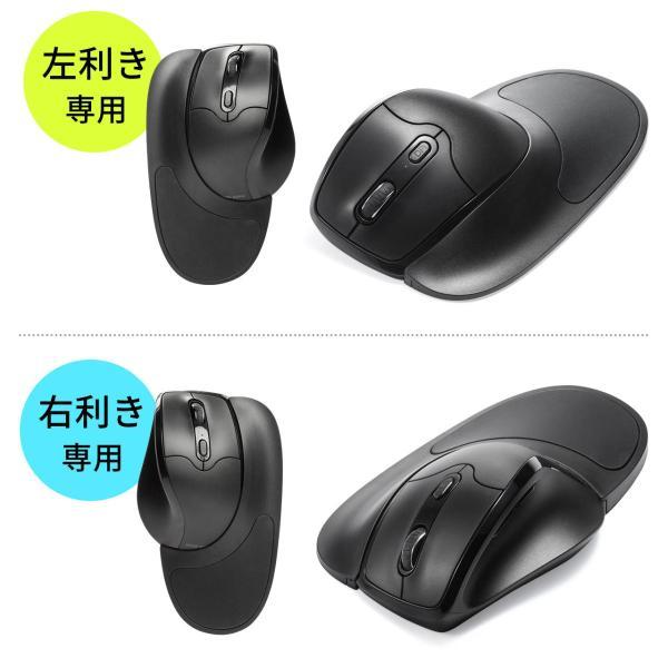 エルゴマウス 左利き ワイヤレス マウス 無線 腱鞘炎 予防 疲れにくい エルゴノミクス(即納)|sanwadirect|02