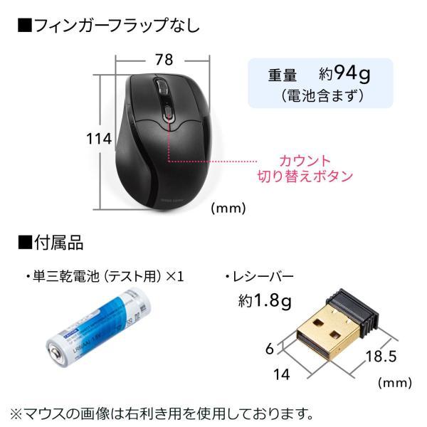 エルゴマウス 左利き ワイヤレス マウス 無線 腱鞘炎 予防 疲れにくい エルゴノミクス(即納)|sanwadirect|12