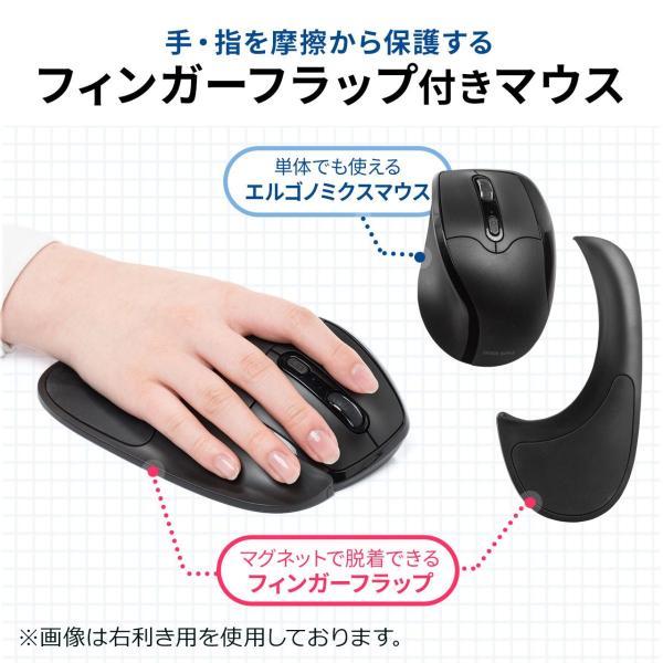 エルゴマウス 左利き ワイヤレス マウス 無線 腱鞘炎 予防 疲れにくい エルゴノミクス(即納)|sanwadirect|03
