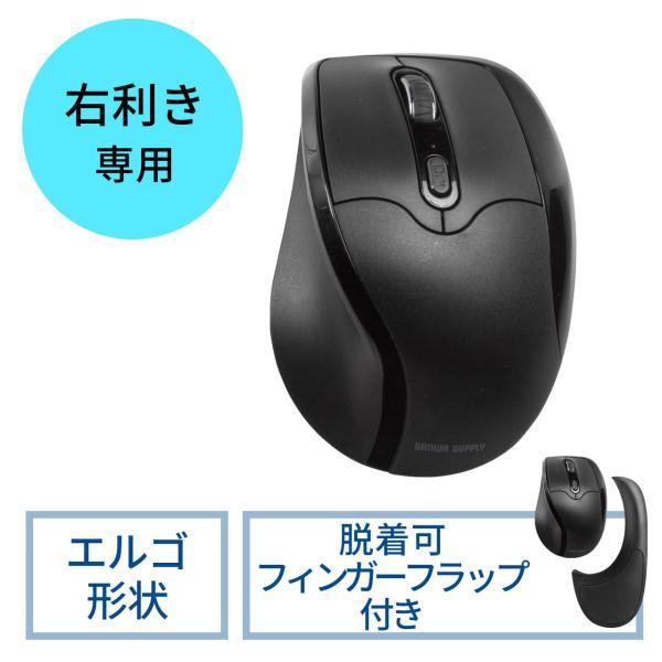 エルゴマウス 左利き ワイヤレス マウス 無線 腱鞘炎 予防 疲れにくい エルゴノミクス(即納)|sanwadirect|21