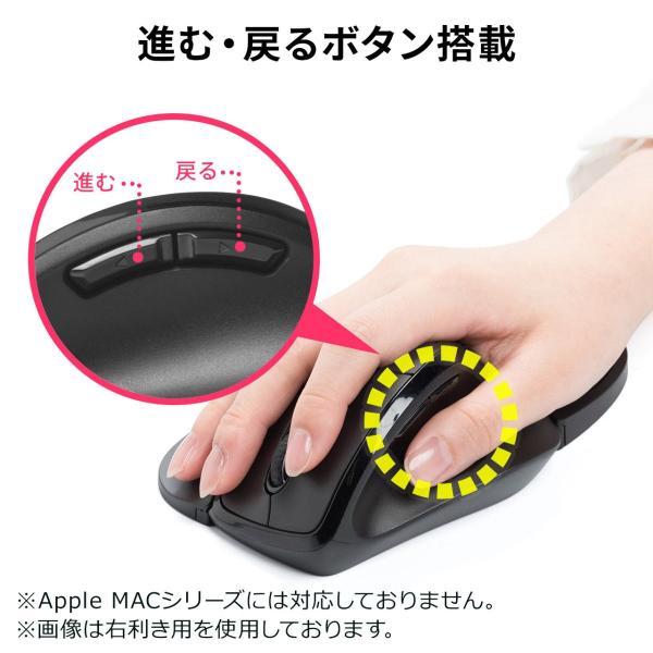 エルゴマウス 左利き ワイヤレス マウス 無線 腱鞘炎 予防 疲れにくい エルゴノミクス(即納)|sanwadirect|09
