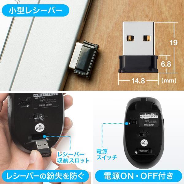 ワイヤレスマウス 無線 充電式 電池交換不要  ブルーLED(即納) sanwadirect 14