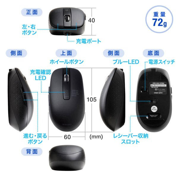 ワイヤレスマウス 無線 充電式 電池交換不要  ブルーLED(即納) sanwadirect 15