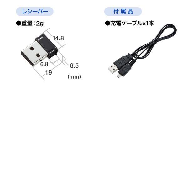 ワイヤレスマウス 無線 充電式 電池交換不要  ブルーLED(即納) sanwadirect 16
