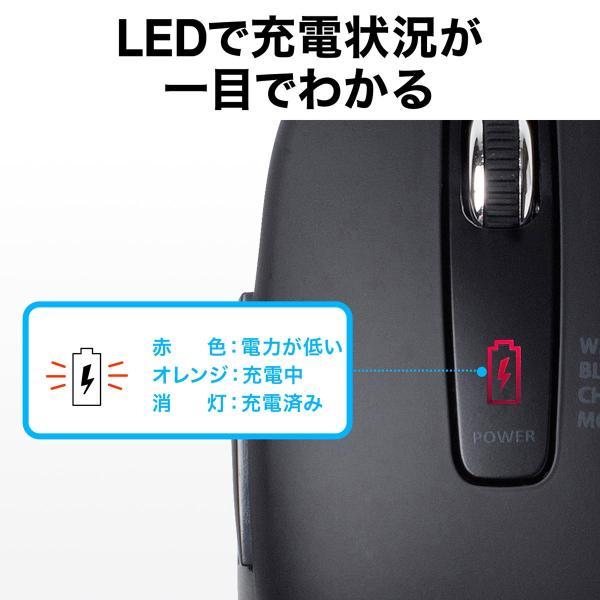 ワイヤレスマウス 無線 充電式 電池交換不要  ブルーLED(即納) sanwadirect 05