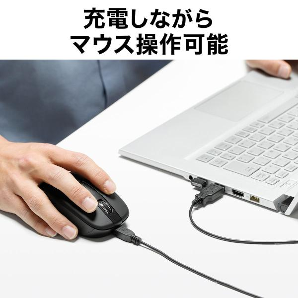 ワイヤレスマウス 無線 充電式 電池交換不要  ブルーLED(即納) sanwadirect 06