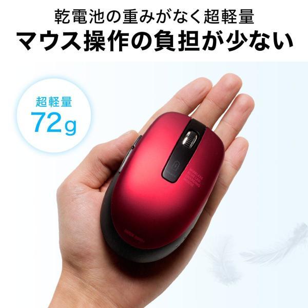 ワイヤレスマウス 無線 充電式 電池交換不要  ブルーLED(即納) sanwadirect 08