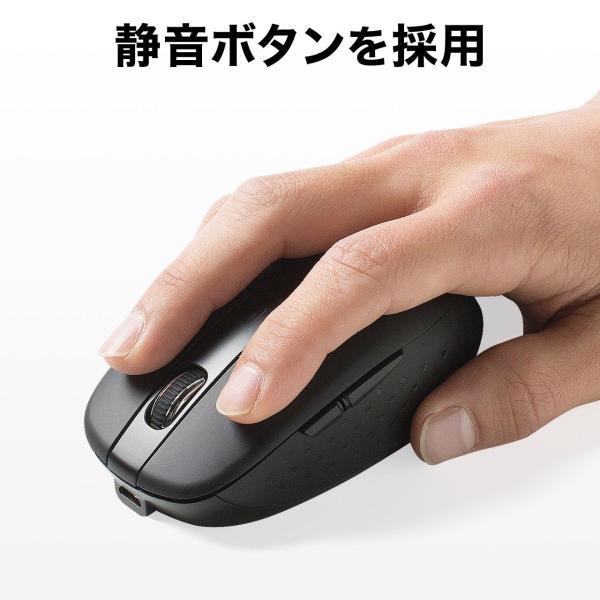 ワイヤレスマウス 無線 充電式 電池交換不要  ブルーLED(即納) sanwadirect 09