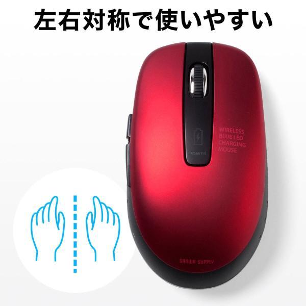 ワイヤレスマウス 無線 充電式 電池交換不要  ブルーLED(即納) sanwadirect 10