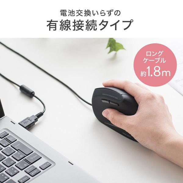 エルゴノミクスマウス 有線 エルゴマウス 6ボタン(即納)|sanwadirect|07
