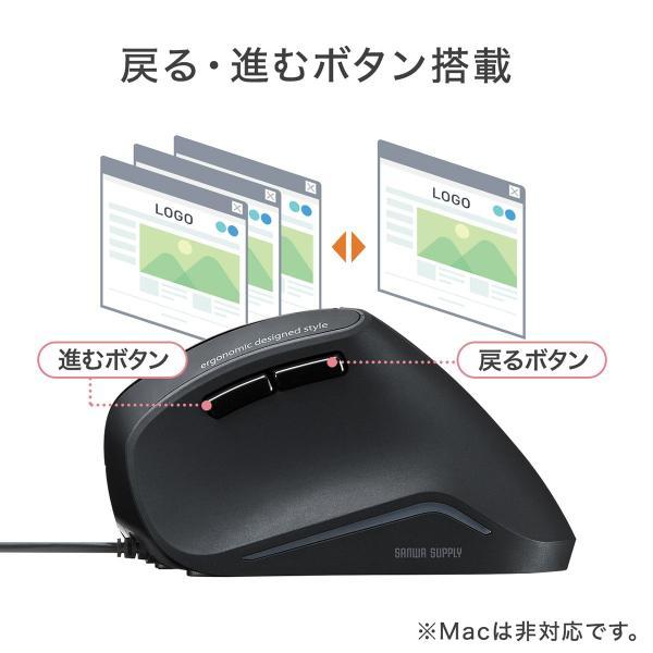 エルゴノミクスマウス 有線 エルゴマウス 6ボタン(即納)|sanwadirect|09