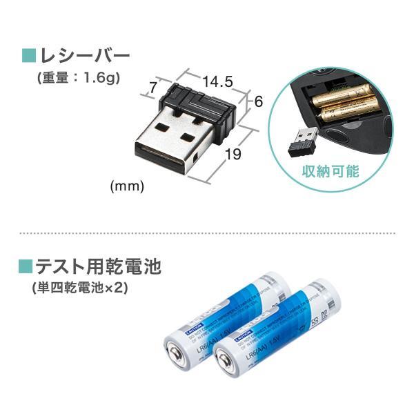 エルゴノミクスマウス ワイヤレスマウス 無線 エルゴ 2.4Ghz 6ボタン(即納)|sanwadirect|12