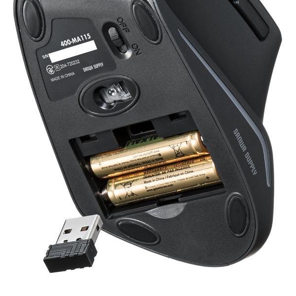 エルゴノミクスマウス ワイヤレスマウス 無線 エルゴ 2.4Ghz 6ボタン(即納)|sanwadirect|18