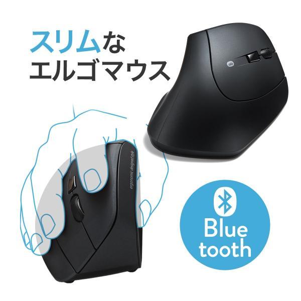 エルゴノミクスマウス Bluetooth ブルートゥース エルゴ 無線  6ボタン|sanwadirect