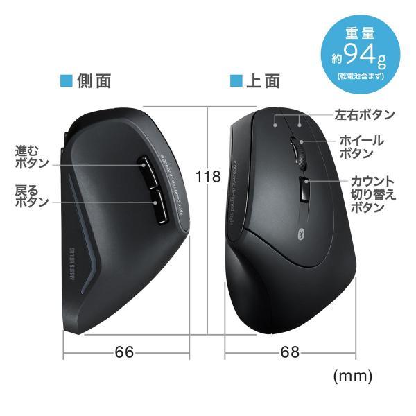 エルゴノミクスマウス Bluetooth ブルートゥース エルゴ 無線  6ボタン|sanwadirect|11