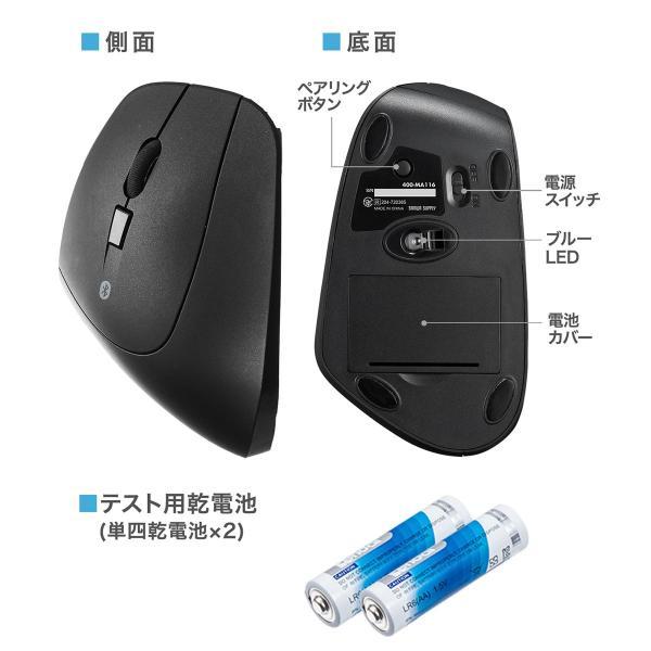 エルゴノミクスマウス Bluetooth ブルートゥース エルゴ 無線  6ボタン|sanwadirect|12