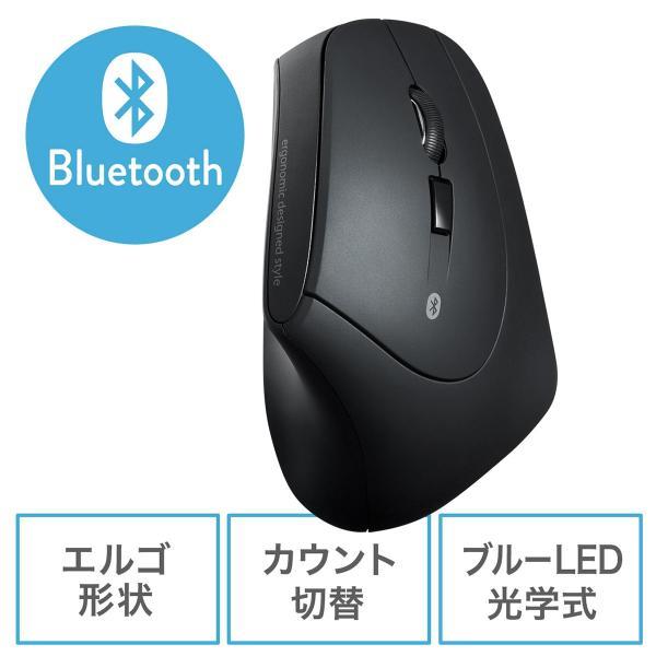 エルゴノミクスマウス Bluetooth ブルートゥース エルゴ 無線  6ボタン|sanwadirect|21