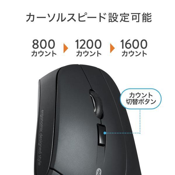 エルゴノミクスマウス Bluetooth ブルートゥース エルゴ 無線  6ボタン|sanwadirect|09