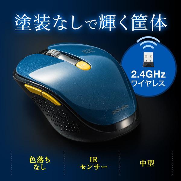 ワイヤレスマウス  静音 無線(即納)|sanwadirect|02