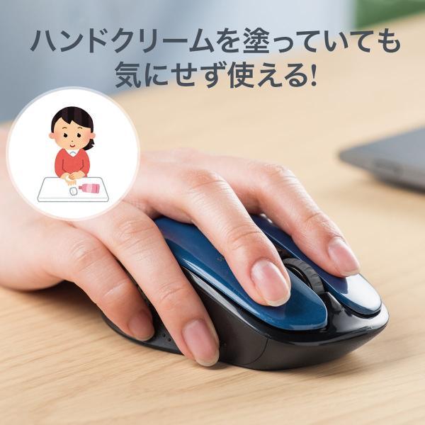 ワイヤレスマウス  静音 無線(即納)|sanwadirect|06