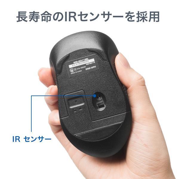 ワイヤレスマウス  静音 無線(即納)|sanwadirect|07