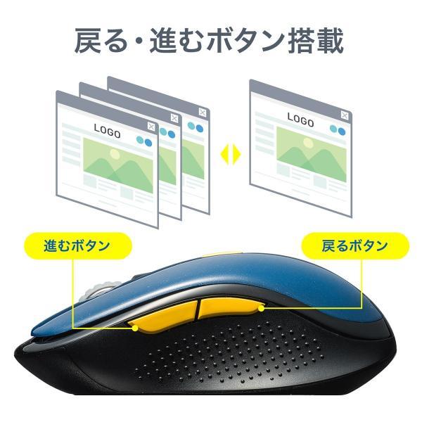 ワイヤレスマウス  静音 無線(即納)|sanwadirect|08