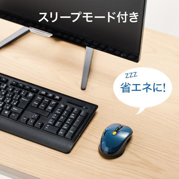ワイヤレスマウス  静音 無線(即納)|sanwadirect|09