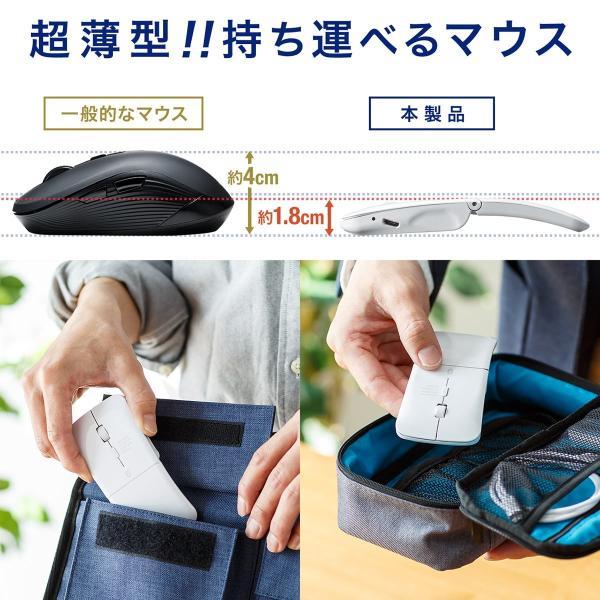 ワイヤレスマウス ブルートゥース 充電式 マルチペアリング 薄型 折りたたみ 3ボタン Bluetooth|sanwadirect|02