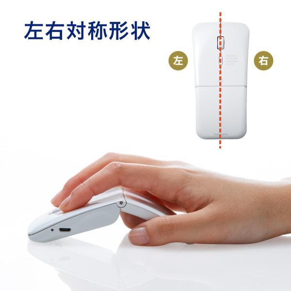 ワイヤレスマウス ブルートゥース 充電式 マルチペアリング 薄型 折りたたみ 3ボタン Bluetooth|sanwadirect|12
