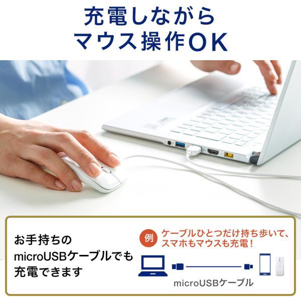 ワイヤレスマウス ブルートゥース 充電式 マルチペアリング 薄型 折りたたみ 3ボタン Bluetooth|sanwadirect|13