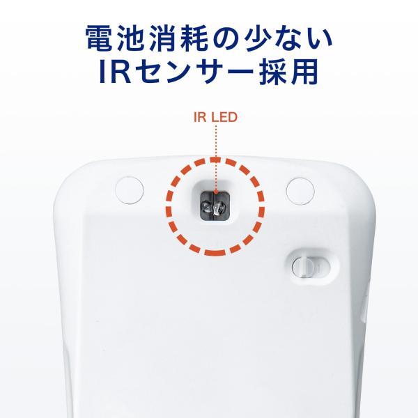 ワイヤレスマウス ブルートゥース 充電式 マルチペアリング 薄型 折りたたみ 3ボタン Bluetooth|sanwadirect|14