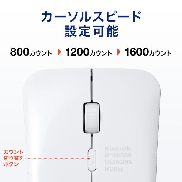 ワイヤレスマウス ブルートゥース 充電式 マルチペアリング 薄型 折りたたみ 3ボタン Bluetooth|sanwadirect|15