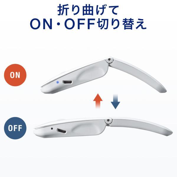 ワイヤレスマウス ブルートゥース 充電式 マルチペアリング 薄型 折りたたみ 3ボタン Bluetooth|sanwadirect|03