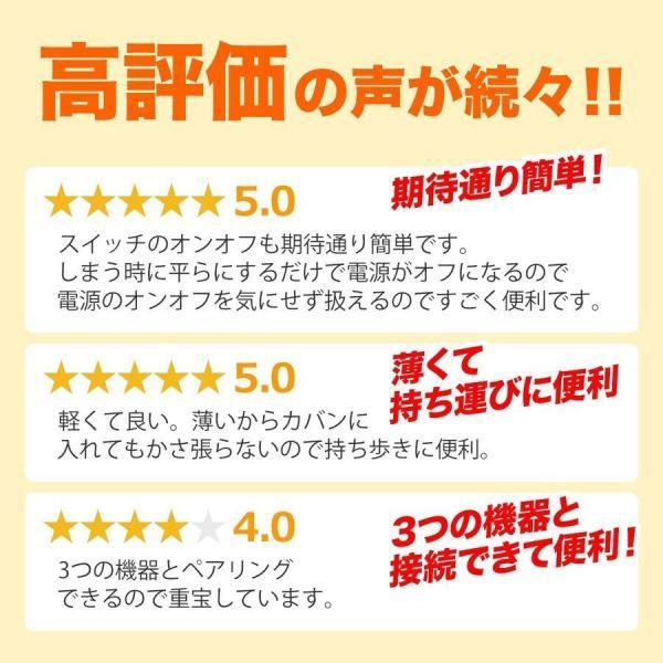 ワイヤレスマウス ブルートゥース 充電式 マルチペアリング 薄型 折りたたみ 3ボタン Bluetooth|sanwadirect|04