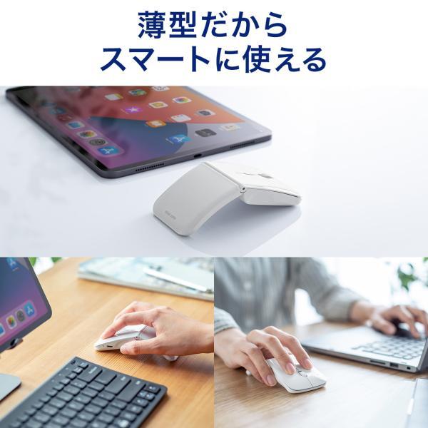 ワイヤレスマウス ブルートゥース 充電式 マルチペアリング 薄型 折りたたみ 3ボタン Bluetooth|sanwadirect|05