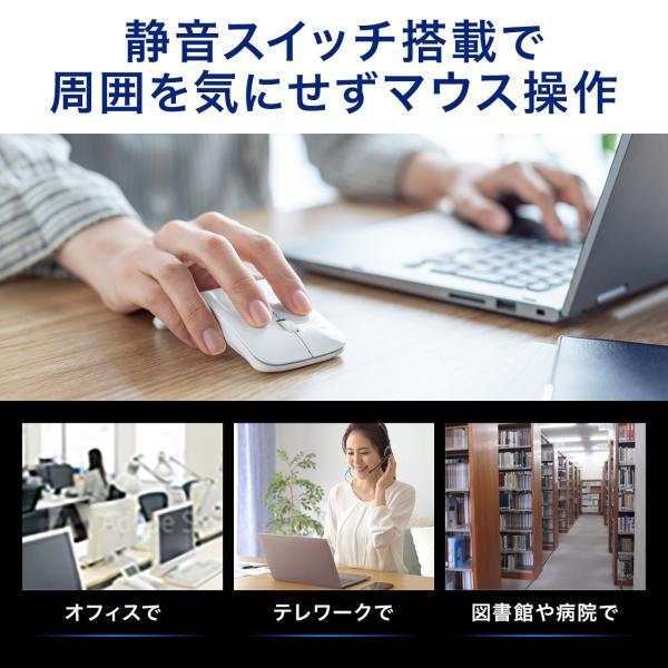 ワイヤレスマウス ブルートゥース 充電式 マルチペアリング 薄型 折りたたみ 3ボタン Bluetooth|sanwadirect|07