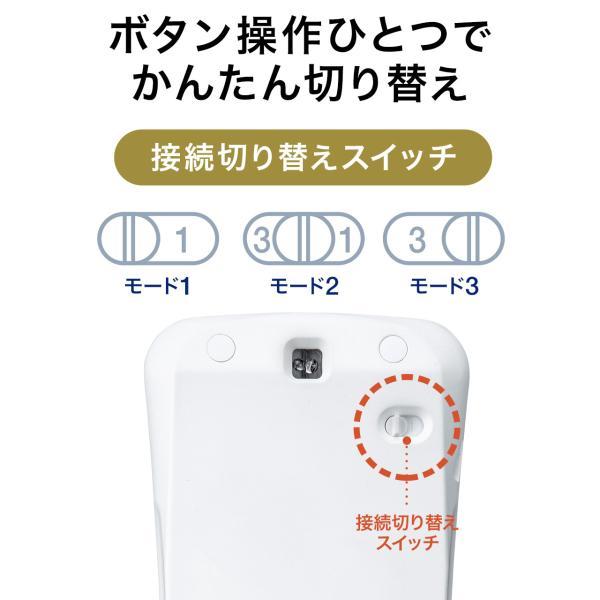 ワイヤレスマウス ブルートゥース 充電式 マルチペアリング 薄型 折りたたみ 3ボタン Bluetooth|sanwadirect|10