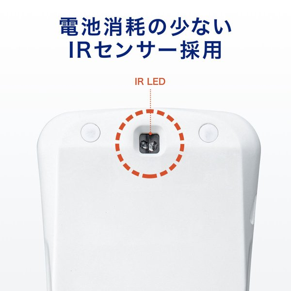 ワイヤレスマウス 充電式 薄型 折りたたみ 3ボタン|sanwadirect|12